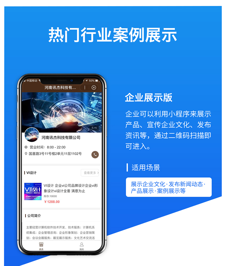 宝鸡网站排名推广公司,网站排名优化