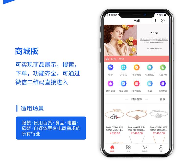 河南餐饮管理公司网站优化培训真实体验