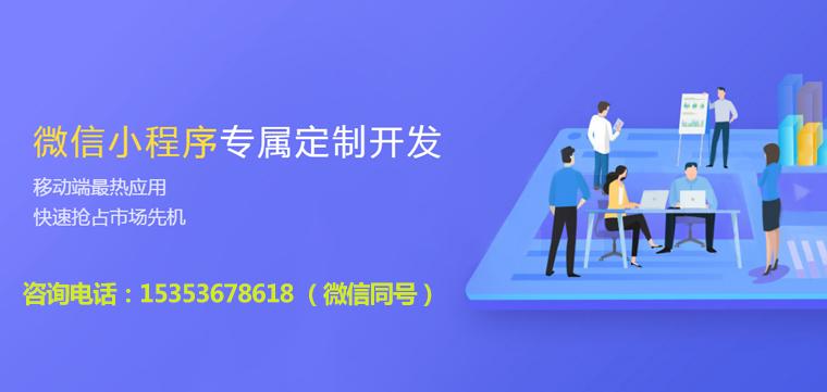合阳网站推广公司,10年经验