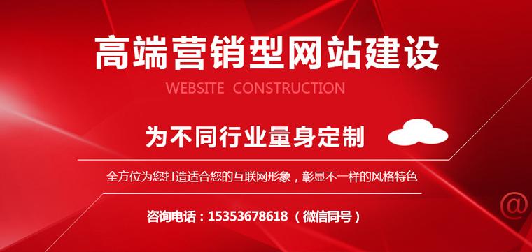 扶风汉中网站制作开发多少钱,收费透明