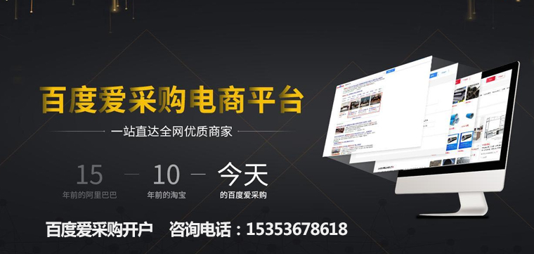 陈仓汉中网站建设优化公司