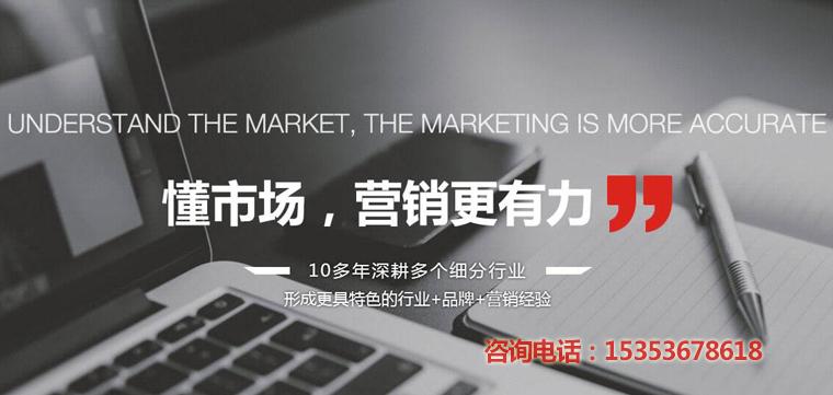 黄陵汉中网站制作公司,收费透明