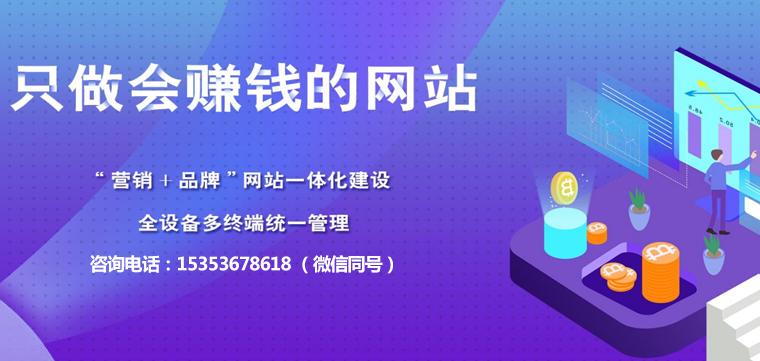 汉中汉中网络推广公司,实力保障