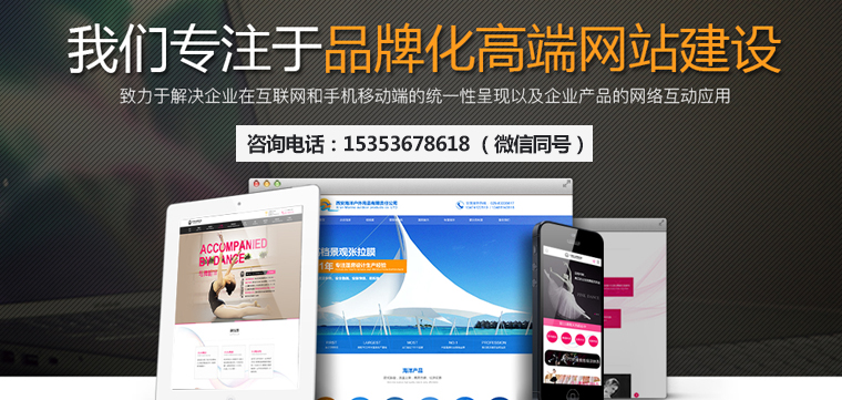 宜君汉中网站制作多少钱