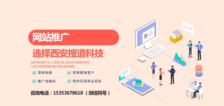 杨陵网站设计制作多少钱,免费测试