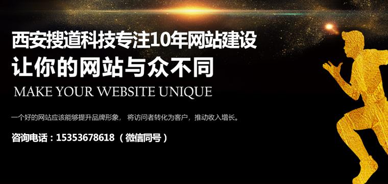 宁陕汉中网络推广多少钱
