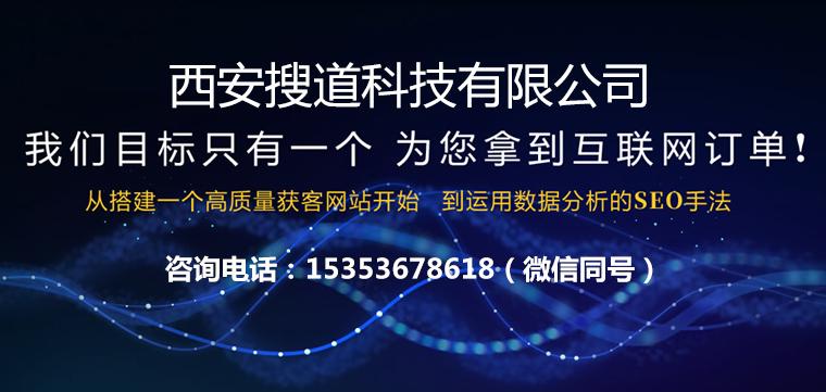 潮州seo优化排名技术分享,seo实战方法培训